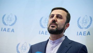 2019-07-10T164514Z_1_LYNXNPEF691AN_RTROPTP_4_IRAN-NUCLEAR-IAEA