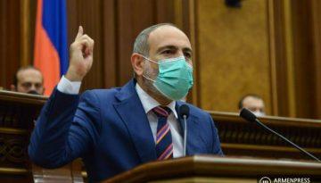 ArmêniaPM1