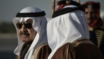 BahreinMorte
