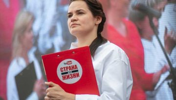 BielorusSvetlana