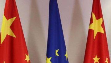 ChinaAtivistas