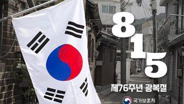 CoreiadoSul1