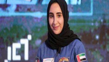 EmiradosAstro