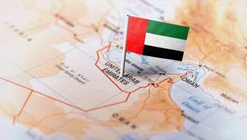 EmiradosBand
