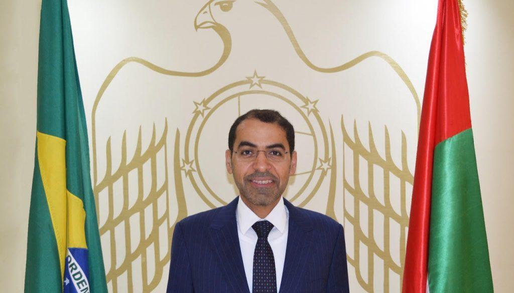 EmiradosEmb1