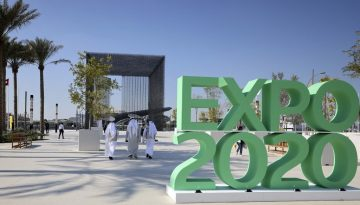EmiradosExpo
