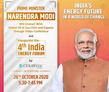 IndiaForum