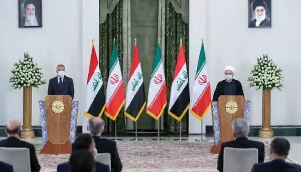 Irã23