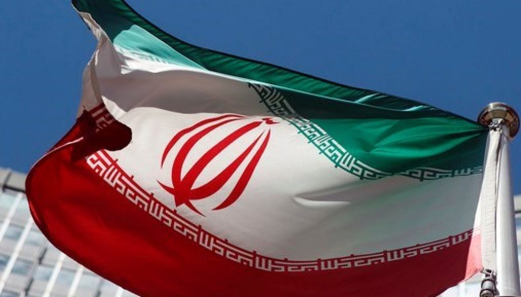 IrãBand