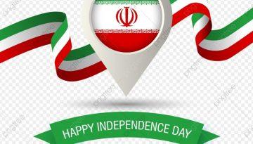 IrãBand2