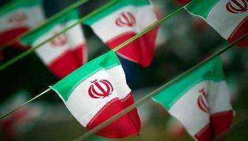 IrãBand3