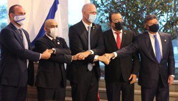 IsraelChamucá