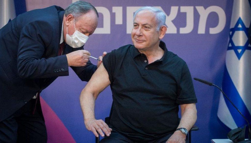 IsraelImunização