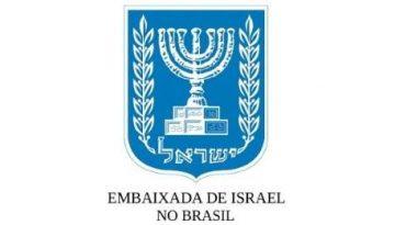 IsraelLogo