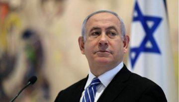 IsraelNetanyahu1