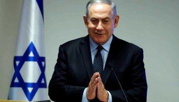 IsraelPM
