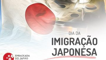 JapãoImigração1