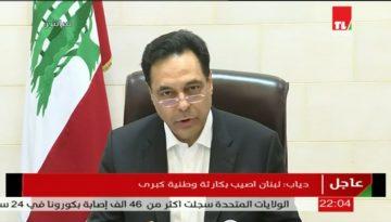 Líbano4