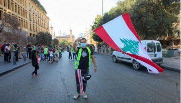 LíbanoManifesto
