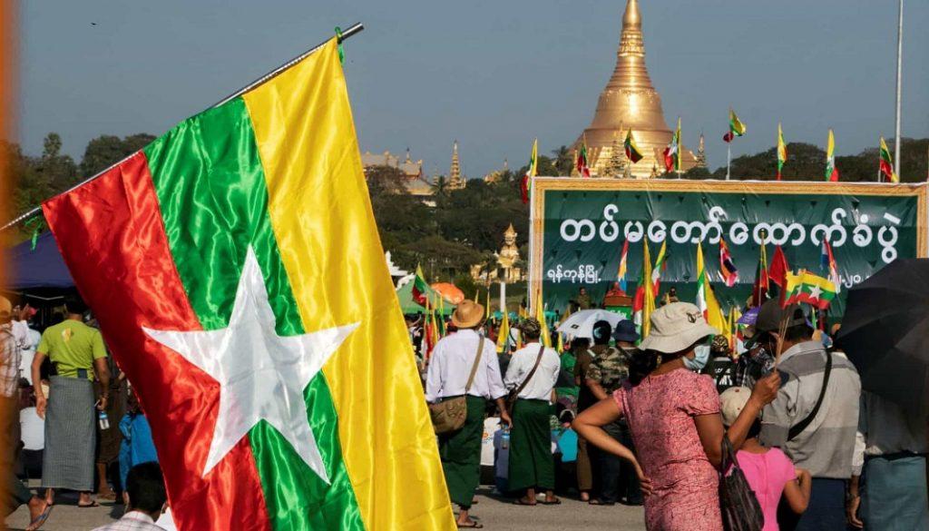 MianmarProtesto1
