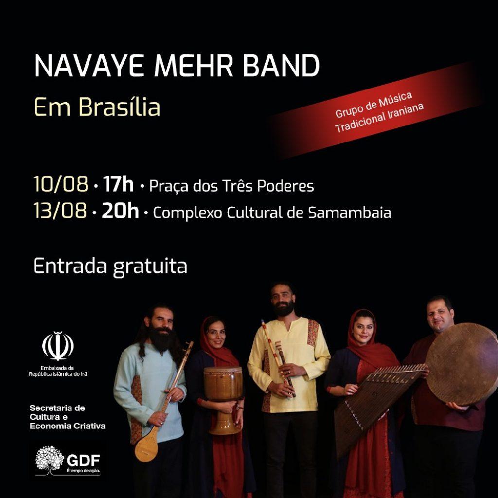 Navaye Mehr Band