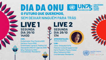 ONUlive