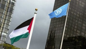 Palestina09