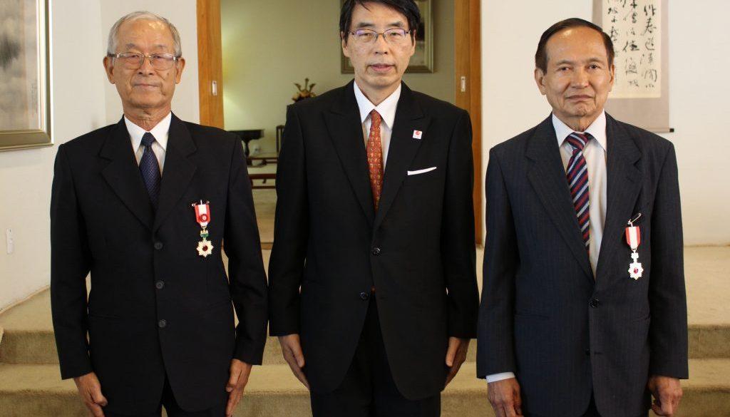Shibata, Yamada e Suguino