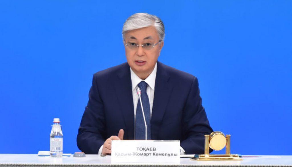Tokayev