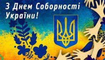 Ucrânia2