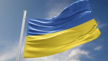 UcrâniaBand