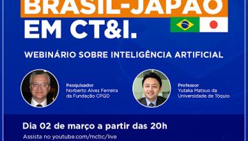 WebinarJapão