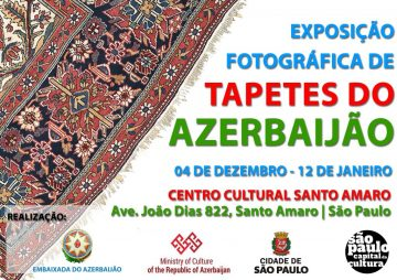 flyer carpet expo FINAL (1)