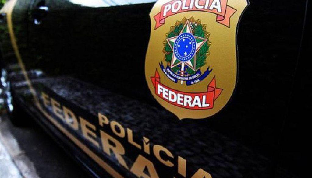 policia_federal_generica_1
